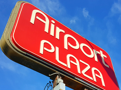 Airport Plaza presented by Militello Realty Inc, WNY Commercial Real Estate